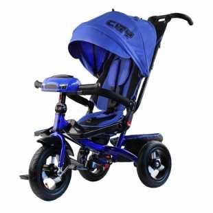 Трехколесный велосипед City H5 синий